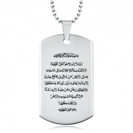 Ayat Al Kursi Dog Tag, Personalised, Stainless Steel, Surah 2:255, The Throne Verse
