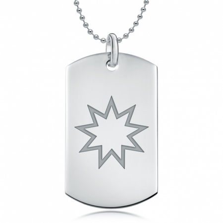 Bahai Star Sterling Silver Dog Tag Necklace (can be personalised)