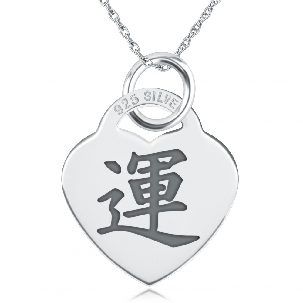 Chinese Good Luck Symbol Necklace, Personalised, Sterling Silver