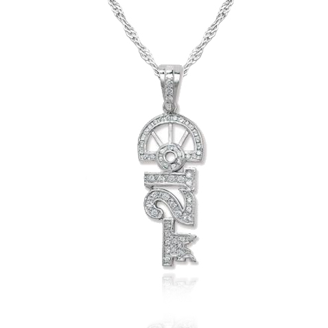 21st Birthday Hallmarked Sterling Silver & Cubic Zirconia Large Key