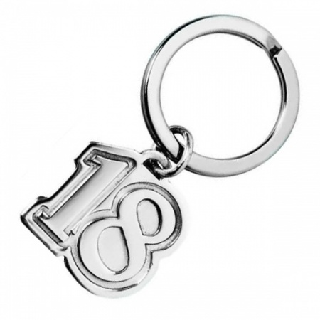 Number 18 Sterling Silver 18th Birthday Keyring (can be personalised)