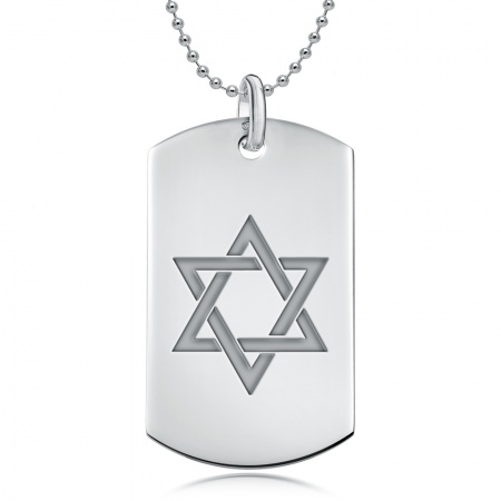 Star of David (Magen) Sterling Silver Dog Tag Necklace (can be personalised)