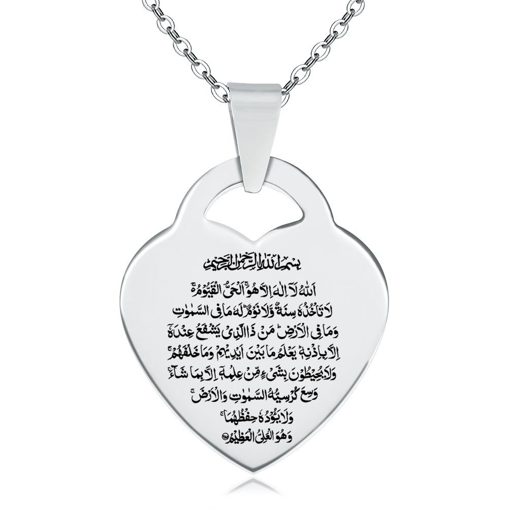 Ayat Al Kursi Heart Necklace, Stainless Steel, Surah 2:255, The Throne Verse