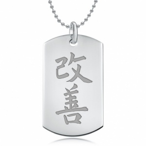 Kaizen Dog Tag, Personalised/Engraved, 925 Sterling Silver